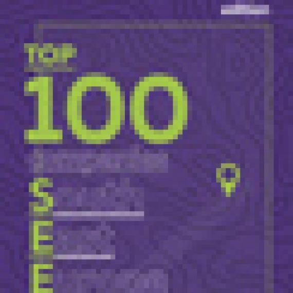 SeeNews-TOP-100-2017_thumbnail