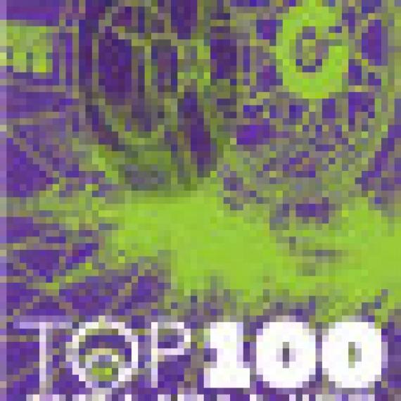 SeeNews-Top100-2020
